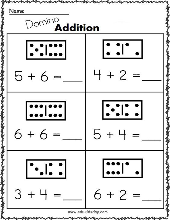 1 Digit Printable Math Worksheets with Dominos
