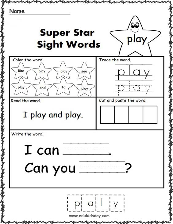 Free Sight Word Worksheets (play)