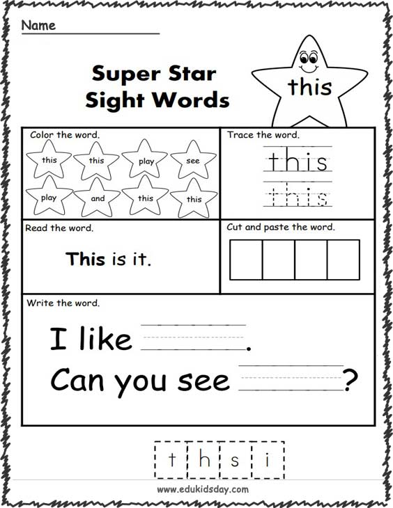 Free Sight Word Worksheets (this)