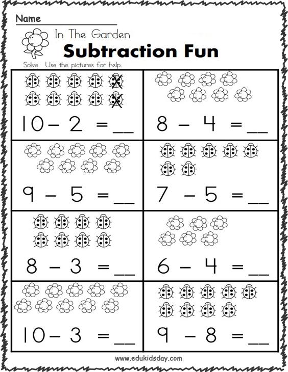 Free 1 Digit Subtraction Math Worksheet