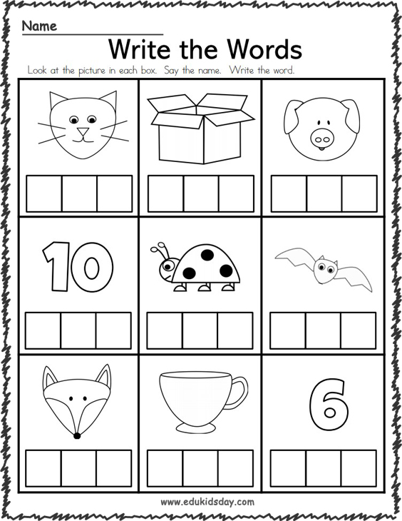 Free CVC Words Writing Worksheet
