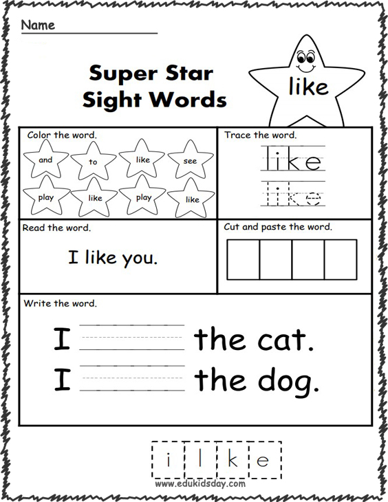 Free Sight Word Practice - Like