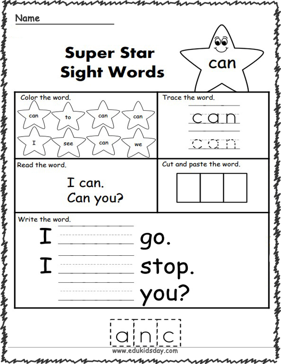 Free Sight Word Worksheet - Can