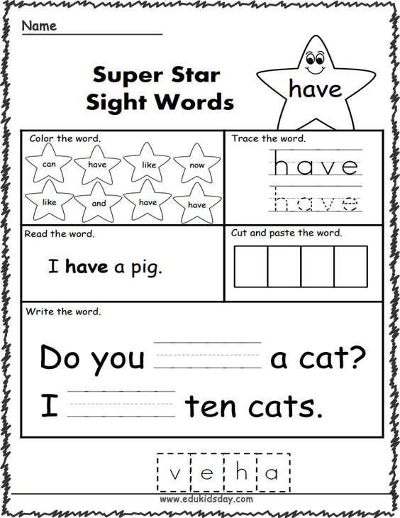 Free Sight Word Worksheet - Have