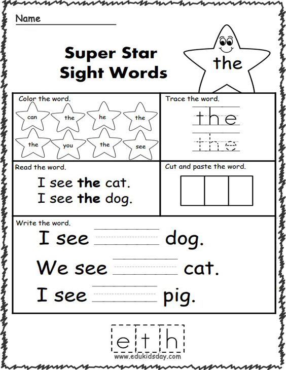 Free Sight Word Worksheet - The